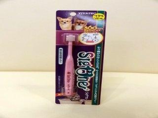 SigOne 犬用360°歯ブラシ 超小型犬用